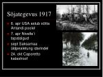 s jategevus 1917