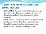 18 optical mark recognition omr reader
