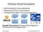 chinese cloud ecosystem