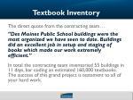 textbook inventory