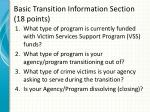 basic transition information section 18 points