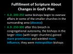 fulfillment of scripture about changes in god s plan1