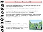 ipad basics elementary only