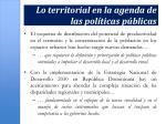 lo territorial en la agenda de las pol ticas p blicas