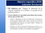 objetivo espec fico 2030 cohesi n territorial