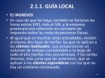 2 1 1 gu a local6