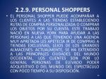 2 2 9 personal shoppers1