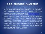 2 2 9 personal shoppers2