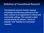 definition of translational research