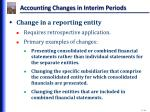 accounting changes in interim periods2