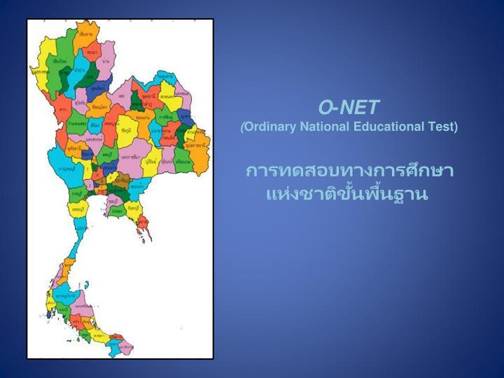 O net ordinary national educational test