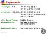 employments
