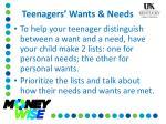 teenagers wants needs
