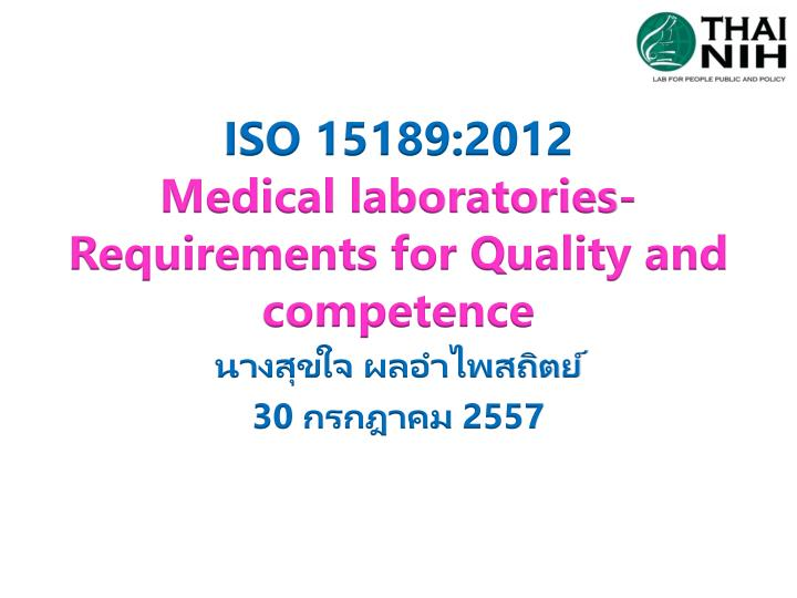 iso 15189 2012 medical laboratories requirements for quality and competence n.