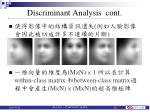 discriminant analysis cont6