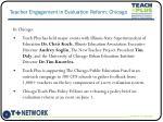 teacher engagement in evaluation reform chicago