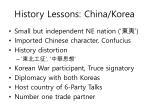 history lessons china korea