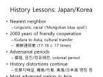 history lessons japan korea