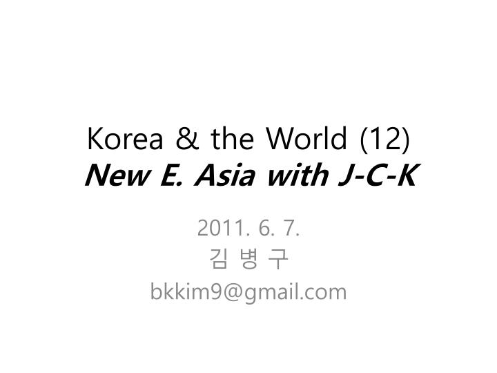 korea the world 12 new e asia with j c k n.