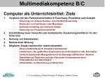 multimediakompetenz b c7