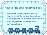 how to find your reserved seat