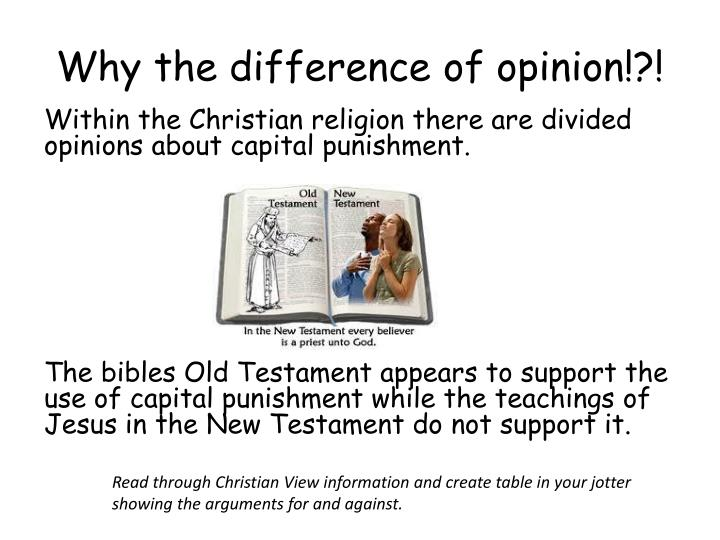 Why the difference of opinion!?!