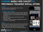 chopard mobile web concept 1 preference triggered special offers