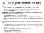 it s all about relationship baby1