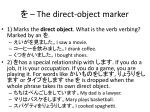 the direct object marker