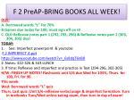 f 2 preap bring books all week