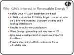 why kua s interest in renewable energy