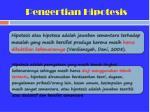 pengertian hipotesis1