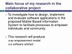 main focus of my research in the collaborative project