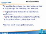 promotion of inis