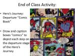 end of class activity