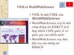vjol v worldwidescience