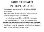 paro cardiaco perioperatorio1