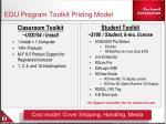 edu program toolkit pricing model