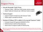program pricing