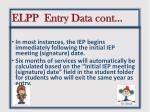 elpp entry data cont