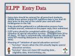elpp entry data