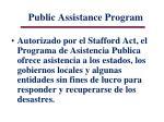 public assistance program