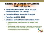 review of changes for current 2011 12 cycle