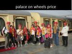 palace on wheels price