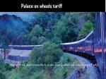palace on wheels tariff