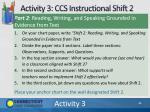 activity 3 ccs instructional shift 2