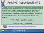 activity 3 instructional shift 2