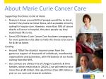 about marie curie cancer care2