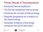 primary results of thermodynamics