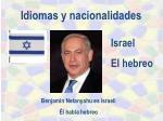 idiomas y nacionalidades13